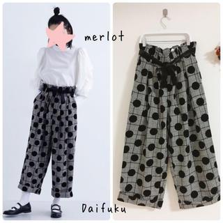 メルロー(merlot)の【新品】merlot ドットワイドパンツ(カジュアルパンツ)