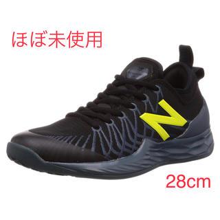 ニューバランス(New Balance)の new balance [ニューバランス] テニスシューズ MCOLAV(シューズ)