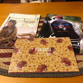 ピンクハウス(PINK HOUSE)の2020ピンクハウスカレンダーカタログセット(カレンダー/スケジュール)