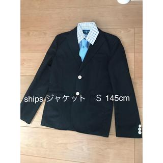 シップス(SHIPS)のships S☆140cm位コットンジャケット☆卒業式にも(ドレス/フォーマル)
