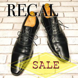 リーガル(REGAL)の【SALE】REGAL リーガル ストレートチップ 黒 ブラック 内羽根(ドレス/ビジネス)