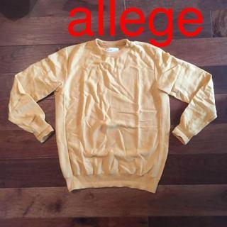 アレッジ(ALLEGE)のallege ニット スダンダードpoアレッジ(ニット/セーター)
