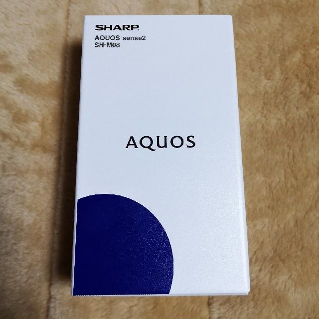 AQUOS(アクオス)の【新品】AQUOS sense2 SH-M08ニュアンスブラックSIMフリー スマホ/家電/カメラのスマートフォン/携帯電話(スマートフォン本体)の商品写真
