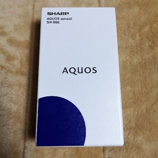 アクオス(AQUOS)の【新品】AQUOS sense2 SH-M08ニュアンスブラックSIMフリー(スマートフォン本体)