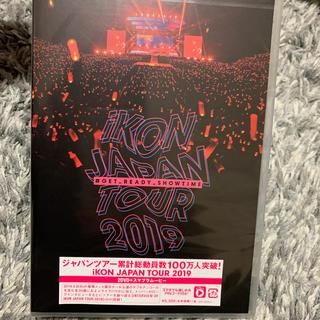 アイコン(iKON)のiKON JAPANTOUR2019 DVD(ミュージック)