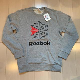 リーボック(Reebok)の新品未使用✨ Reebok リーボック スウェット トレーナー グレー XL(スウェット)