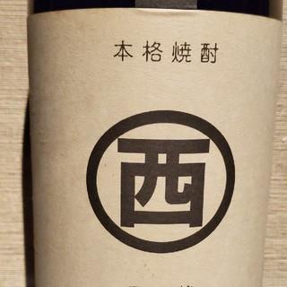 【値下げ】本格焼酎 丸西 1800ml(焼酎)