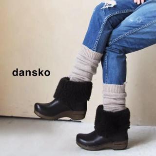 dansko - dansko×岡尾美代子 コラボ ショートムートンブーツ