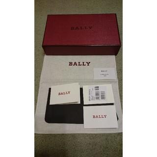 バリー(Bally)のBALLY 長財布 ラウンドファスナー 用 空き箱(ショップ袋)