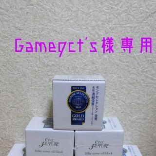 Gamegct's様専用(化粧下地)