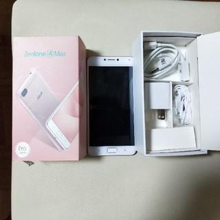 エイスース(ASUS)の美品☆ZenFone4 MaxPro(ZC554KL)(スマートフォン本体)