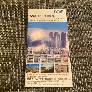エーエヌエー(ゼンニッポンクウユ)(ANA(全日本空輸))のANAホテル 他 割引券(宿泊券)