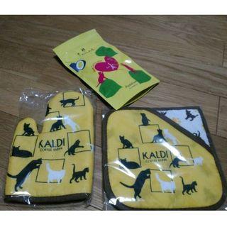 カルディ(KALDI)のKALDI カルディ ネコの日・ミトン・鍋敷き・ 紅茶 3点セット(収納/キッチン雑貨)