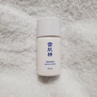 セッキセイ(雪肌精)の雪肌精✨美容乳液お試し(乳液/ミルク)