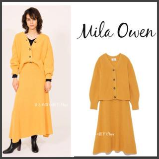 ミラオーウェン(Mila Owen)のミラオーウェン  ♡ニットカーデ セットアップ(セット/コーデ)