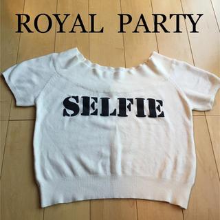 ROYAL PARTY - ロイヤルパーティ トップス