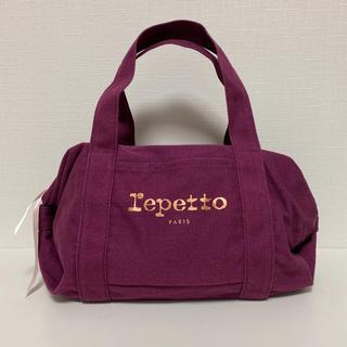 レペット(repetto)のrepetto ダッフルバッグ スモールサイズ(ハンドバッグ)