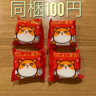 ソフトバンク(Softbank)の同梱で100円!非売品 ふてニャン メラミンスポンジ4個セット(キャラクターグッズ)