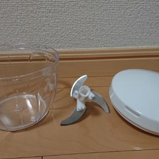 ブンブンチョッパー(調理道具/製菓道具)