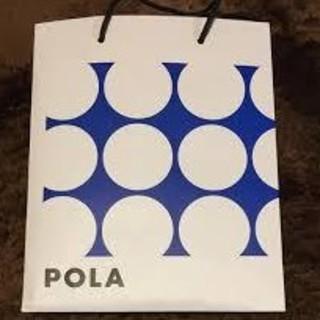 ポーラ(POLA)のPOLA 福袋(その他)