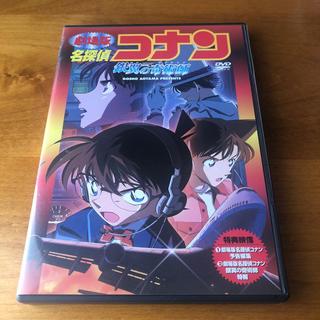 小学館 名探偵コナン エピソード One 小さくなった探偵 Dvdの通販