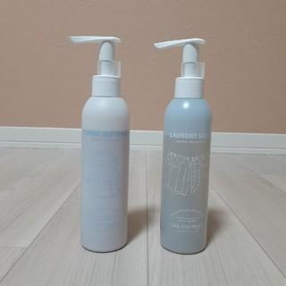 ジェラートピケ(gelato pique)のgelato pique 洗濯洗剤・柔軟剤(洗剤/柔軟剤)