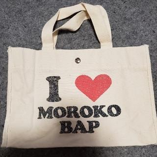 モロコバー(MOROKOBAR)のmorokobarミニトート(トートバッグ)