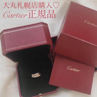 カルティエ(Cartier)の【クーポン終了間近!】限定値下げ・Cartier カルティエ リング トリニティ(リング(指輪))