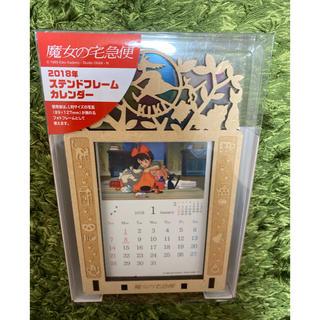 ジブリ(ジブリ)の本日限定お値下げ 魔女の宅急便 卓上カレンダー (カレンダー/スケジュール)