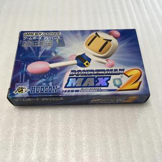 ゲームボーイアドバンス - ハドソン ボンバーマンMAX2 ...