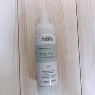 アヴェダ(AVEDA)のAVEDA 洗顔(洗顔料)