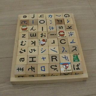 ガッケン(学研)のアルファベット 積み木(積み木/ブロック)