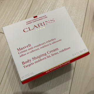 クラランス(CLARINS)のCLARINS クレーム マスヴェルト(ボディクリーム)