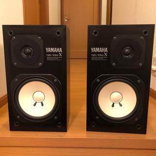 ヤマハ(ヤマハ)のヤマハ スタジオモニタースピーカー NS10MXペア(スピーカー)