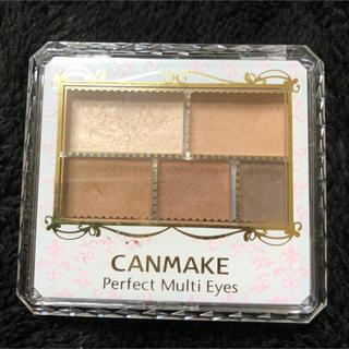 キャンメイク(CANMAKE)のキャンメイク パーフェクトマルチアイズ02  アイシャドウ(アイシャドウ)