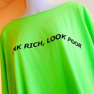 ネオンカラー グリーン 超ビックTシャツ 未使用(Tシャツ(半袖/袖なし))