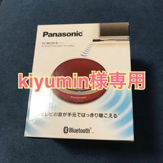 Panasonic - Panasonic Bluetoothスピーカー