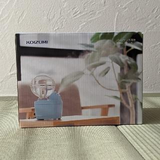 コイズミ(KOIZUMI)のKOIZUMI パーソナル加湿器 KHM-1092/A ブルー(加湿器/除湿機)