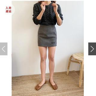 Lochie - H line handmade skirt nugu
