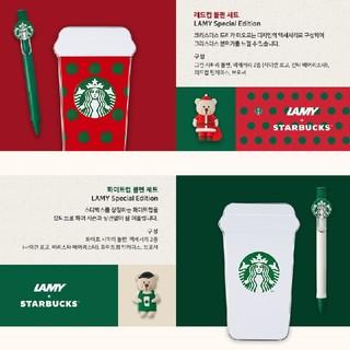 スターバックスコーヒー(Starbucks Coffee)の韓国 スターバックス × LAMY ベアリスタ ホワイトカップ ボールペン(ペン/マーカー)