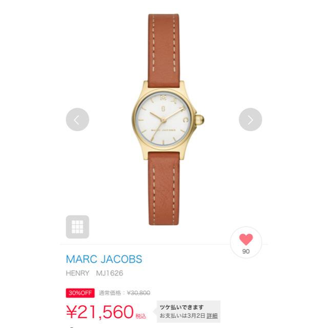 MARC JACOBS - MARC JACOBS 腕時計 新品未使用の通販