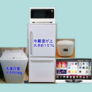MUJI (無印良品) - 最新型無印良品大き目家電4点とネットTV。23区近郊のみ配送・設置致します