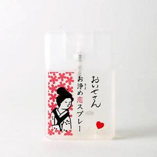 コスメキッチン(Cosme Kitchen)のおいせさん お清め塩スプレー 恋スプレー(香水(女性用))