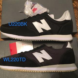 ニューバランス(New Balance)の比較画像★ニューバランス U220BKとWL220TD(スニーカー)