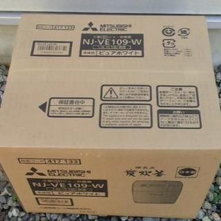 ミツビシデンキ(三菱電機)の三菱IHジャー炊飯器 1.0L5.5合炊きNJ-VE109-W新品未開梱(炊飯器)