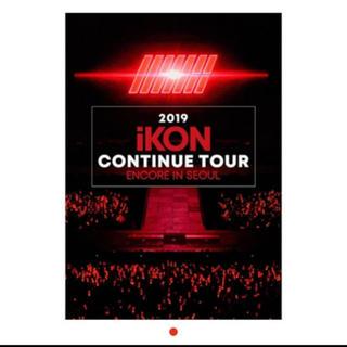 アイコン(iKON)のiKON ソウルコン DVD(ミュージック)