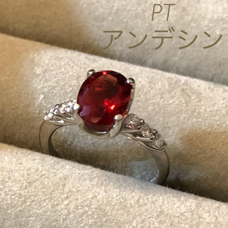 Ptアンデシン ダイヤモンド付きリング プラチナ(リング(指輪))