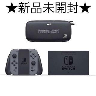 フラグメント(FRAGMENT)の★新品未開封★ Nintendo Switch FRGMT (家庭用ゲーム機本体)