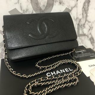 シャネル(CHANEL)のsakura様専用商品(ショルダーバッグ)