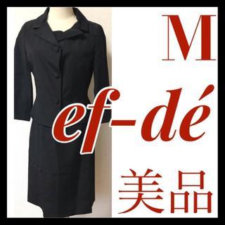 エフデ(ef-de)の美品 エフデ ef-de ワンピース ジャケット セットアップ(スーツ)